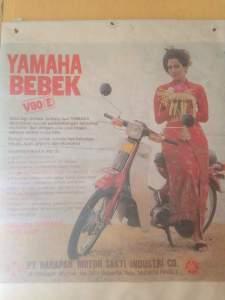 Yamaha V80 (E)