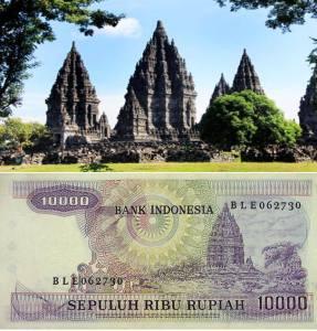 Candi Prambanan, Yogyakarta - Jawa Tengah, Indonesia