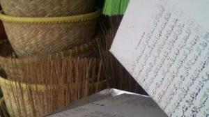 Loyang Kue Bertuliskan Al Quran Hebohkan Depok