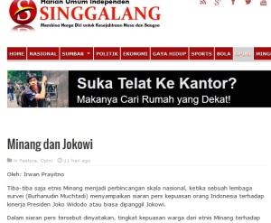 """""""Indonesia Damai Tanpa PKS"""", Surat Gugatan Yang Dibuat Sebagai Respons Tulisan Tendensius Seorang Gubernur Yang Juga Kader Partai KS"""
