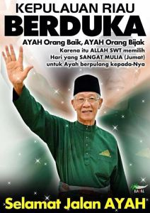 Breaking News: Usai Rapat dengan Jokowi di Istana Negara, Gubernur Kepri Muhammad Sani Meninggal Dunia