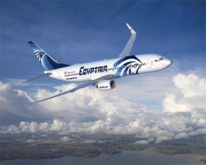 Pesawat EgyptAir MS 804 dari Paris ke Mesir Hilang Komunikasi dan Tidak Terdeteksi Radar