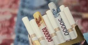Pengusul Harga Rokok Rp 50 Ribu per Bungkus Akhirnya Terungkap